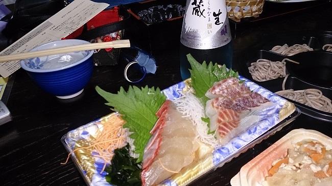 刺身と惣菜