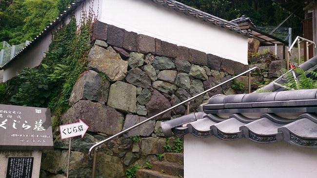 青海島 くじら墓