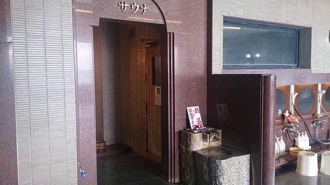 金波荘 大浴場 サウナ
