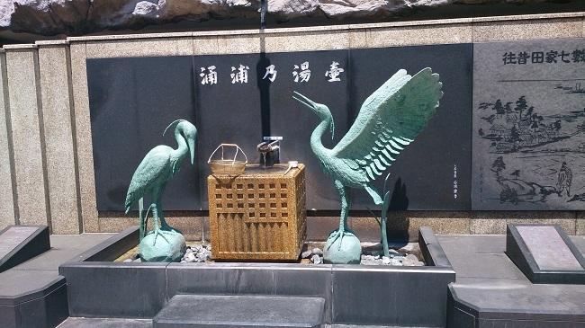 和倉温泉 中心部