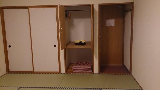 龍氣別館 和室2