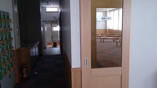 龍氣別館 喫煙室