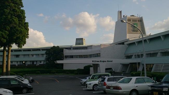 城島高原ホテル 外観