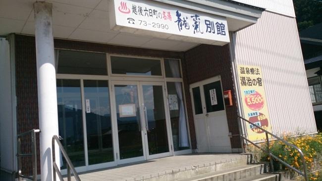 龍氣別館 玄関