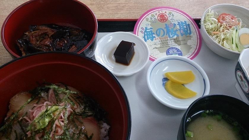 桜勘 定食