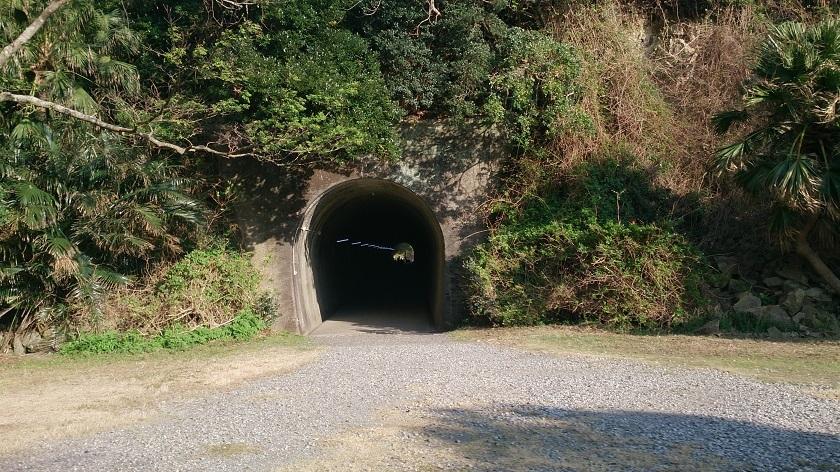 佐多岬 歩行者トンネル