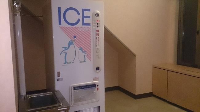 キロロトリビュートホテル 製氷機