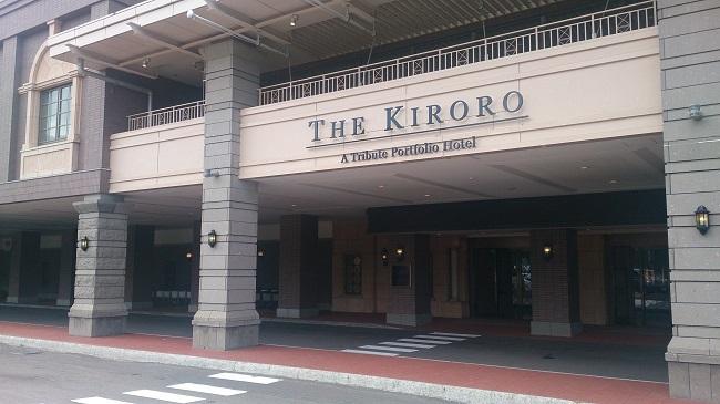 キロロトリビュートホテル エントランス