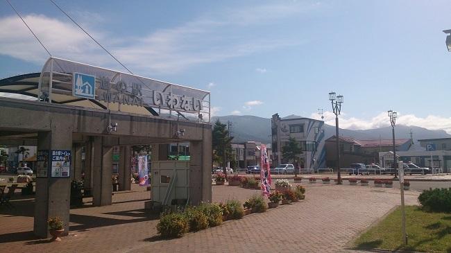 岩内 道の駅