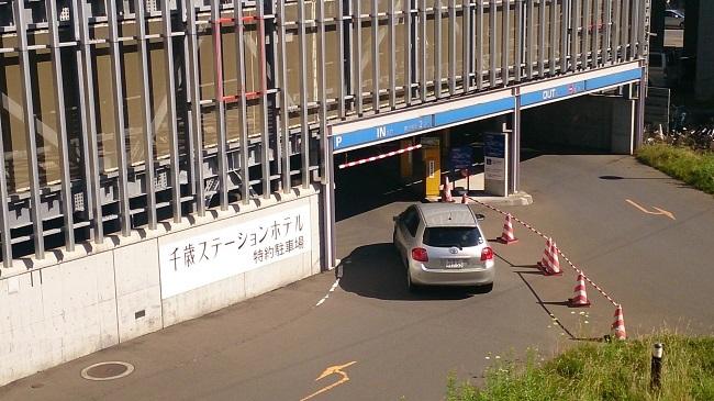 千歳ステーションホテル 駐車場無料