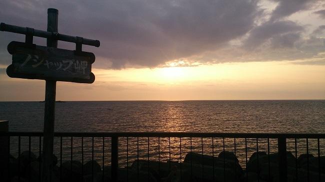ノシャップ岬2
