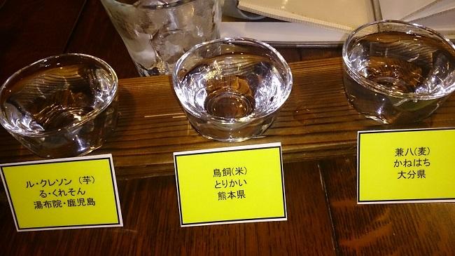 彩岳館 夕食 焼酎飲み比べセット