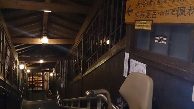 彩岳館 湯の棟への階段