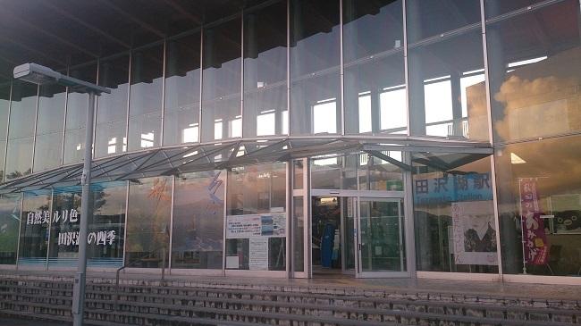 田沢湖駅1