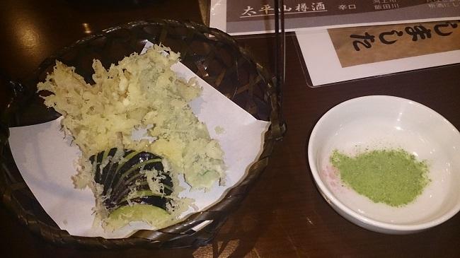 ホテルグランド天空 夕食料理3
