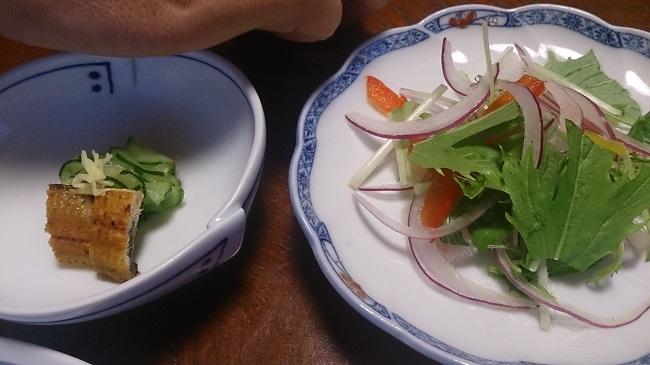 御宿 喜久丸 夕食料理 酢の物、サラダ