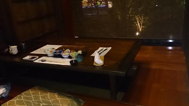 和の宿夢月 食事処 個室席