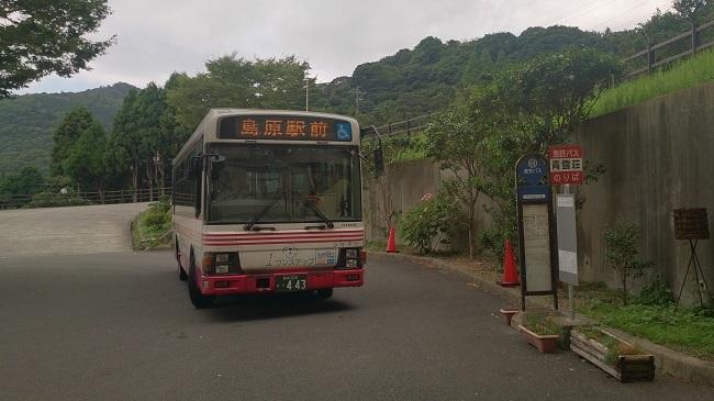 青雲荘 島鉄バス