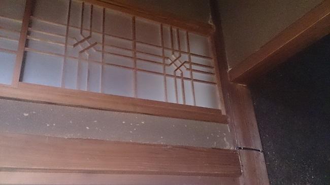芳野旅館 和室 天井