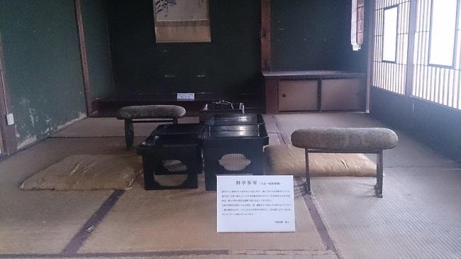芳野旅館 旧料亭棟