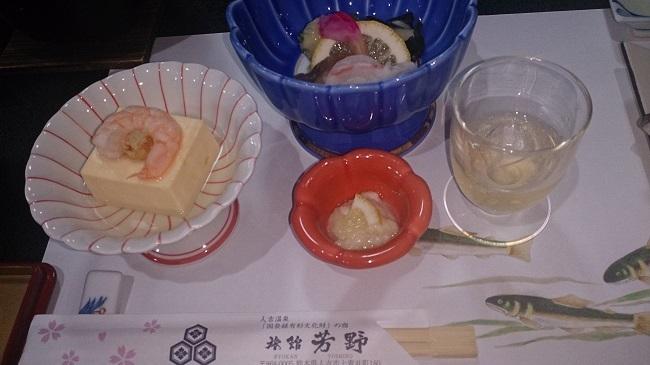 芳野旅館 夕食料理 小鉢