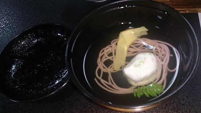 芳野旅館 夕食料理 汁物