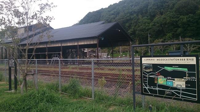 人吉鉄道ミュージアム1