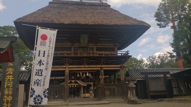青井阿蘇神社5
