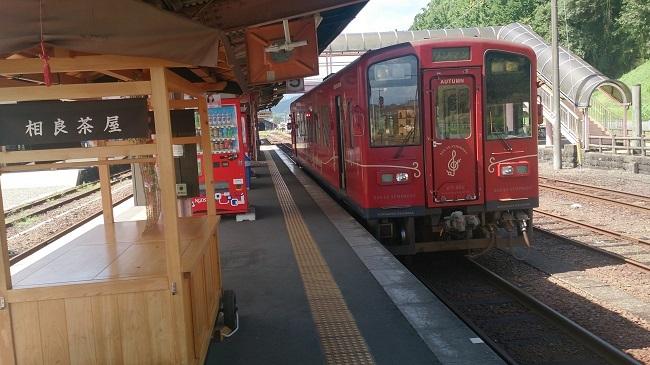 くまがわ鉄道 人吉温泉駅ホーム