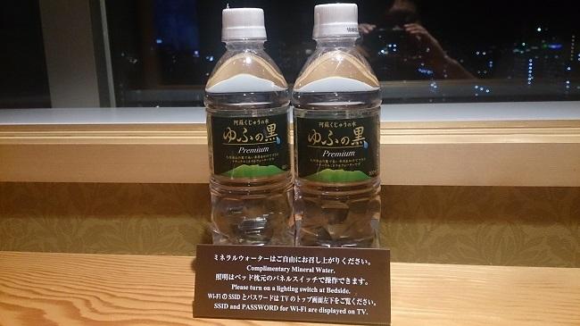 JR九州ホテル ブラッサム大分 部屋 ミネラルウォーター