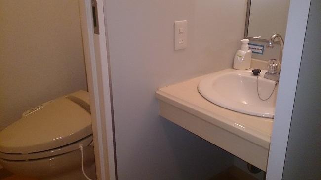 久住高原荘 部屋 洗面台、トイレ