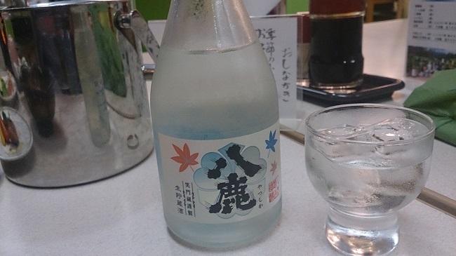 久住高原荘 夕食 地酒冷酒