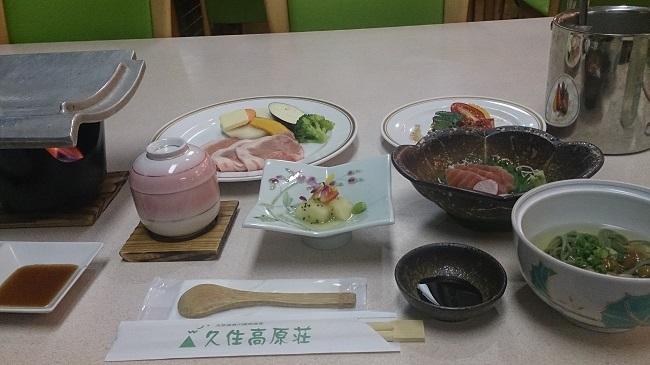 久住高原荘 夕食料理