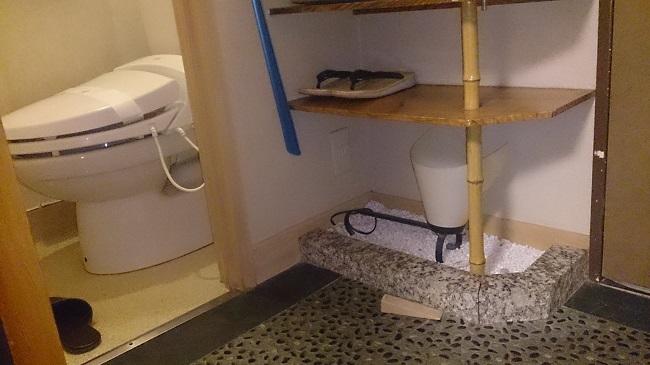 土佐御苑 和室 トイレ