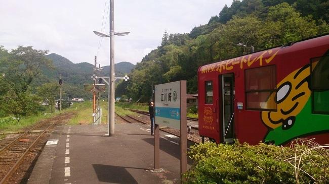 鉄道四国一周 予土線 江川崎駅ホーム2