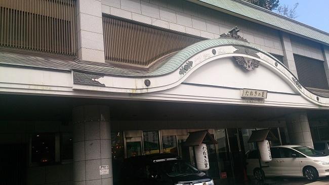 伊東第一ホテル エントランス