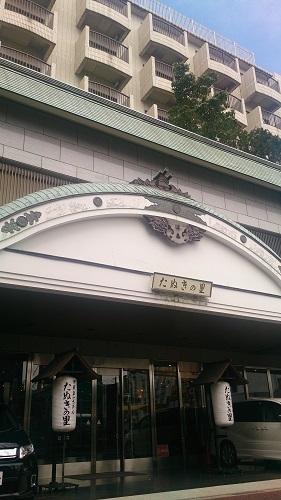 伊東第一ホテル 外観