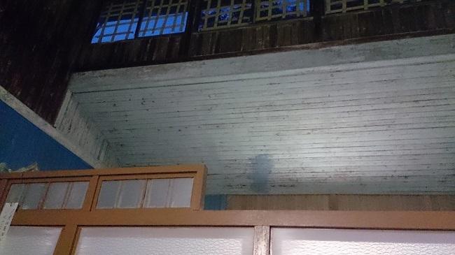 民宿浜の湯 大浴場 天井