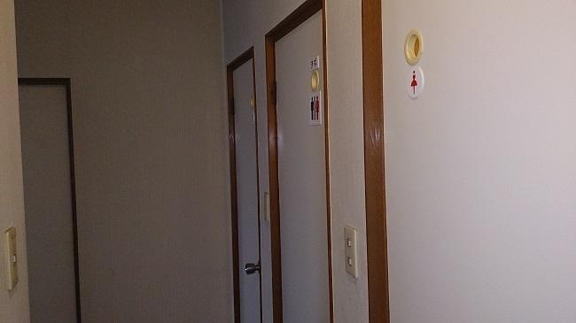 民宿浜の湯 共同トイレ
