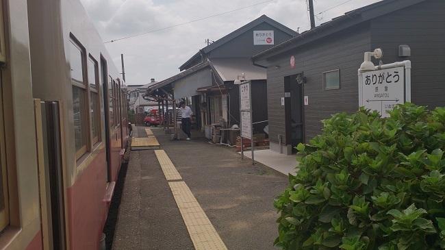 銚子電鉄 外川駅ホーム