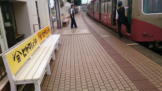 銚子電鉄 犬吠駅 ホーム2