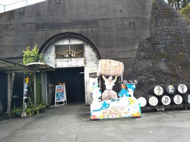 トンネルの駅 トンネル入口