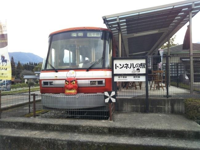 トンネルの駅 高千穂鉄道車両