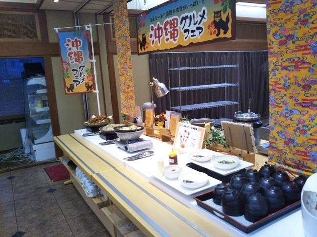 湯快リゾート片山津温泉 夕食バイキング 沖縄グルメフェア