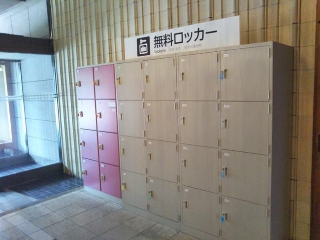 湯快リゾート片山津温泉 無料ロッカー
