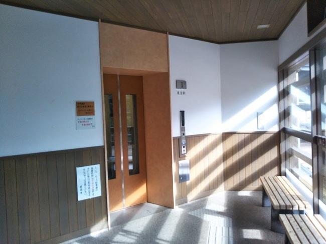 五箇山菅沼集落 展望広場エレベーターホール