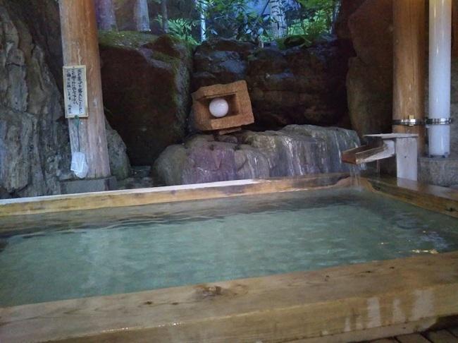 北原荘 大浴場 露天風呂2