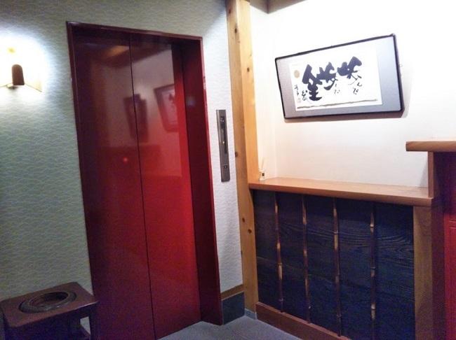 北原荘 館内エレベーター