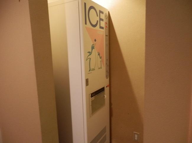 作州武蔵温泉 製氷機