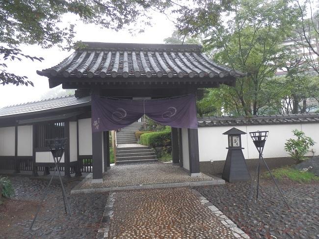 和の宿夢月 門